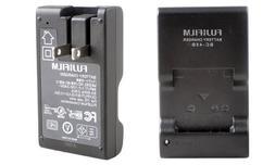 Fujifilm Corporation Fujifilm Battery Charger BC-45B or Fuji