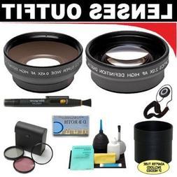 2x Digital Telephoto Professional Series Lens + 0.5x Digital